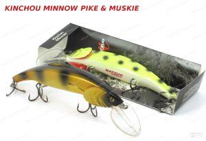 Matzuo Pike & Muskie SMCS-18_thm