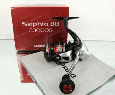 SHIMANO Sephia BB C3000S